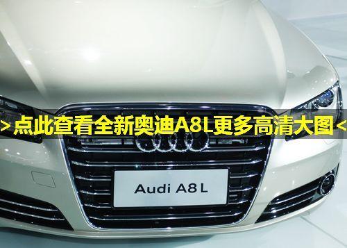 南粤激战谁最备受瞩目? 盘点广州车展最热车型(16)