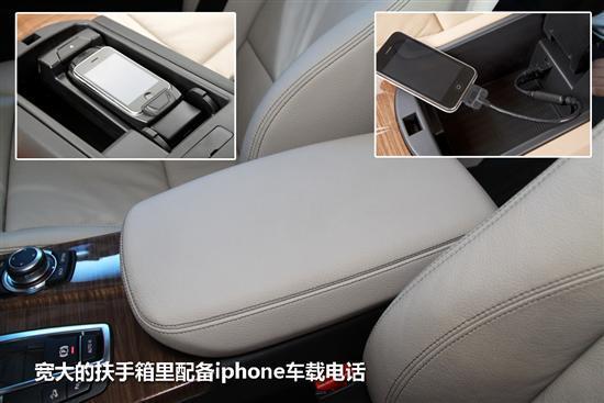 2010广州车展 宝马全新一代X3独家解析(2)