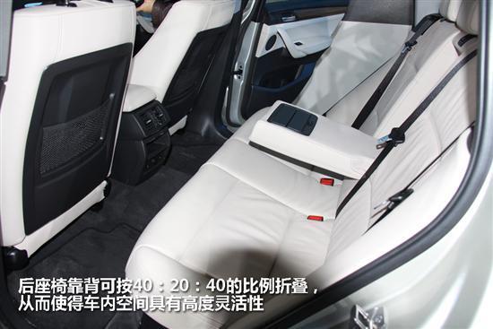2010广州车展 宝马全新一代X3独家解析(3)