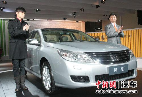 古巨基助阵 雷诺纬度广州车展亚洲首发(组图)