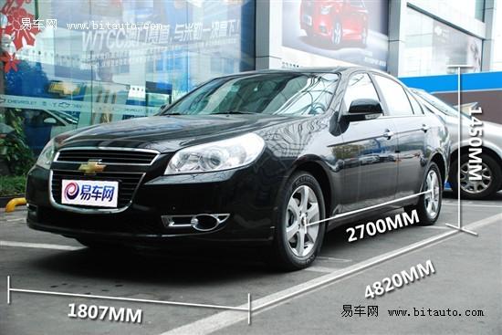 上海通用雪佛兰景程 最高优惠1.5万有现车