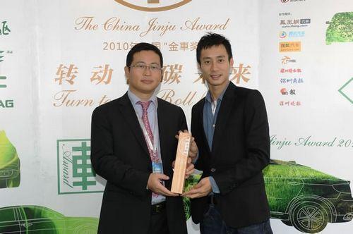 """2010中国""""金車奖""""颁奖典礼隆重举行(9)"""