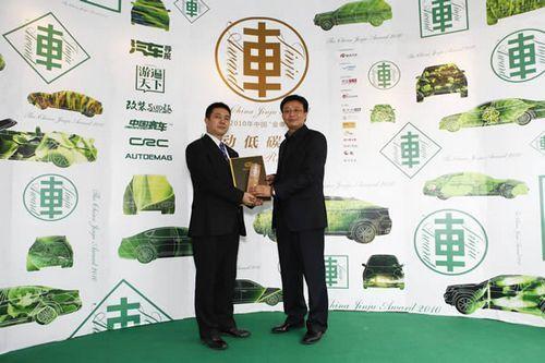"""2010中国""""金車奖""""颁奖典礼隆重举行(14)"""
