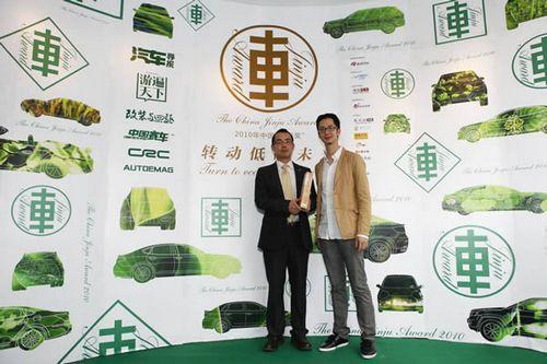 """2010中国""""金車奖""""颁奖典礼隆重举行(7)"""