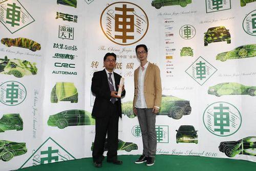 """2010中国""""金車奖""""颁奖典礼隆重举行(16)"""