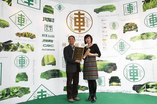 """2010中国""""金車奖""""颁奖典礼隆重举行(12)"""