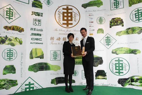 """2010中国""""金車奖""""颁奖典礼隆重举行(19)"""