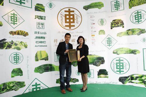 """2010中国""""金車奖""""颁奖典礼隆重举行(6)"""