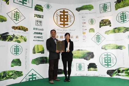 """2010中国""""金車奖""""颁奖典礼隆重举行(15)"""