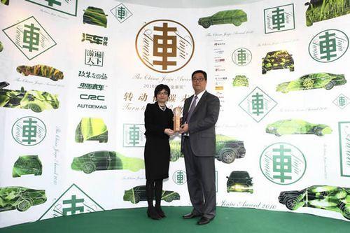 """2010中国""""金車奖""""颁奖典礼隆重举行(4)"""