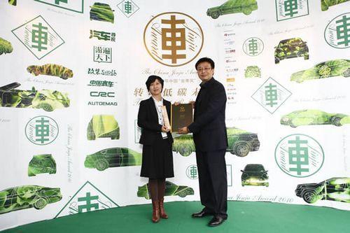 """2010中国""""金車奖""""颁奖典礼隆重举行(3)"""