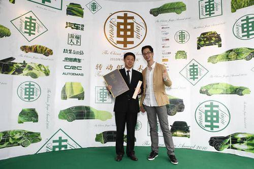 """2010中国""""金車奖""""颁奖典礼隆重举行(10)"""