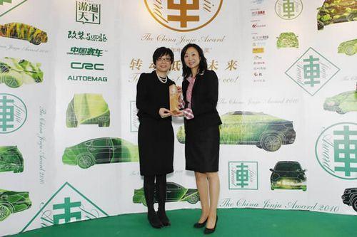 """2010中国""""金車奖""""颁奖典礼隆重举行(13)"""