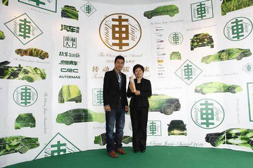 """2010中国""""金車奖""""颁奖典礼隆重举行(5)"""