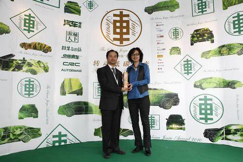 """2010中国""""金車奖""""颁奖典礼隆重举行(17)"""