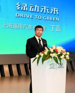 丁磊:上海通用明年销售目标为115万辆