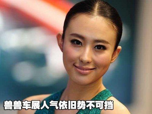 """盘点广州车展""""七宗最"""" 高科技和美女是亮点"""