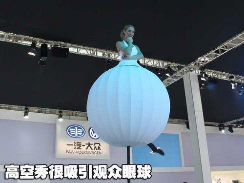 """盘点广州车展""""七宗最"""" 高科技和美女是亮点(2)"""