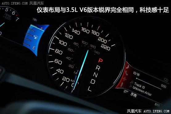 [凤凰测]福特锐界2.0T 精打细算也豪迈