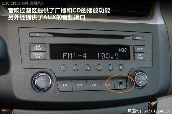 15万配双温区自动空调三厢车 轻松度夏