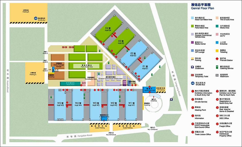 2009上海车展展馆图