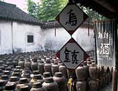 上海车展周边古镇游