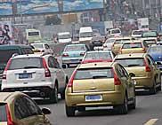上海车展观停车指南