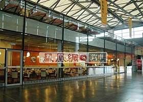 2009上海车展展馆内餐饮指南