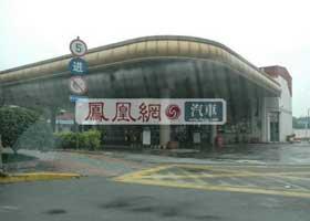 2009上海车展馆周边停车场