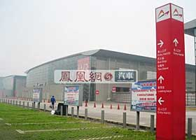 2009上海车展汽车租赁