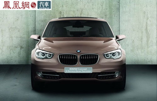 BMW 5系Gran Turismo概念车:市场新动力