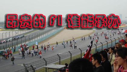 2009年上海车展展前综述