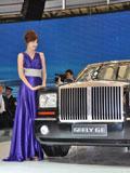 上海车展吉利车模