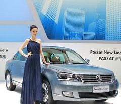 PASSAT新领驭中国首发