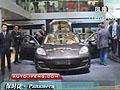 上海车展展车视频:保时捷Panamera