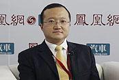 车展一席谈之张豫:中国车市场并非救命稻草
