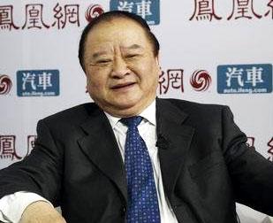 中国机械工业联合会副会长 中国汽车工程学会理事长 张小虞