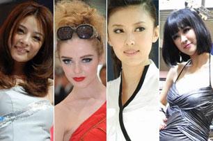 上海车展美女模特大汇总