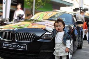 北京现代i30年内投产 首季度销量再创新高