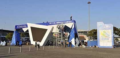 2009年上海车展探营