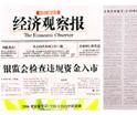 菲亚特或与广汽合作 中国市场显露曙光