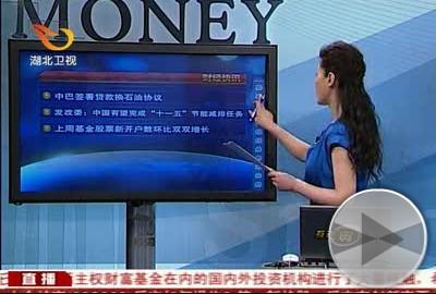 广汽集团跨区收购长丰汽车29%股权