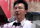 中兴董事长肖伟