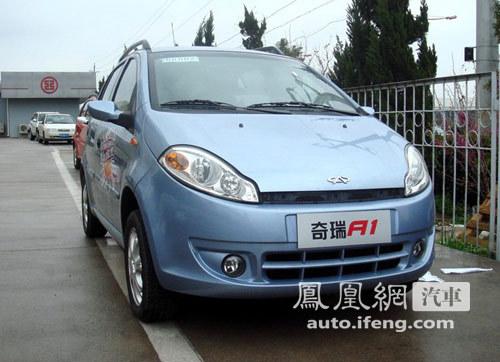 09款奇瑞A1长春车展上市 售价为4.58-5.68万