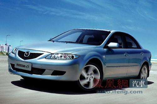马自达6北京狂降2.3万 轿跑wagon均已停产