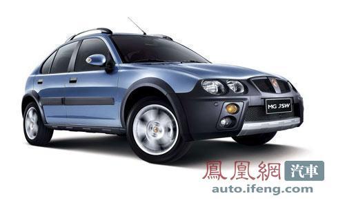名爵MG3河北全系优惠3000元 最低售7.68万