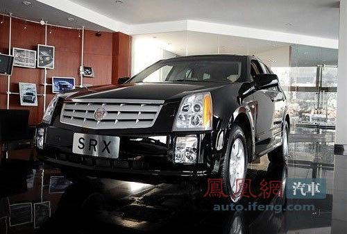 新款将上市 凯迪拉克SRX北京优惠8万元