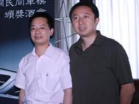 东风柳汽销售副总经理伍雪峰与凤凰网CFO&COO李亚