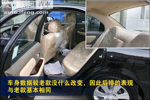 静态评测北京现代名驭 改款索纳塔(5)