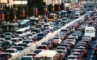 征收拥堵费能改善交通吗?